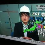 A esta hora supongo que ya todos saben del terremoto de Japón. Supongo que varios...